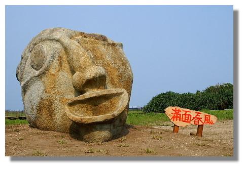 七星潭附近的石雕