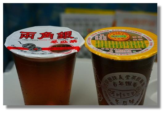 台南兩角銀vs義豐阿川冬瓜茶