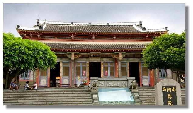 台南關子嶺大仙寺
