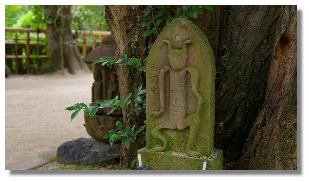 深大寺元三大師石像