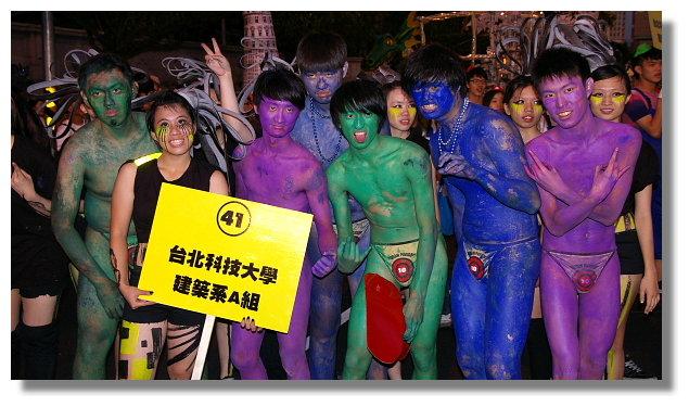2011夢想嘉年華