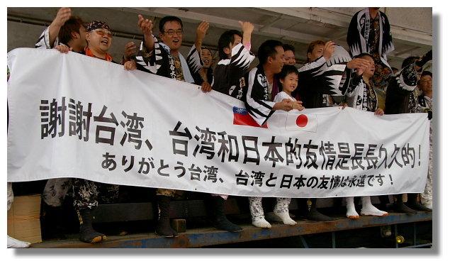 台北溫泉季日本撞神轎祭典
