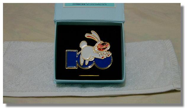 行政院體委會國民體能檢測贈品:打造運動島100跳跳兔獎章