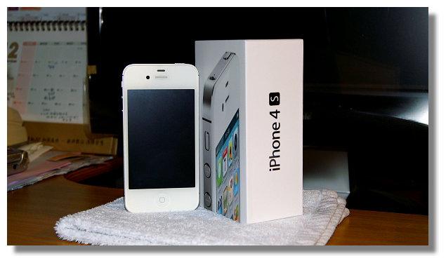 iPhone 4S入手