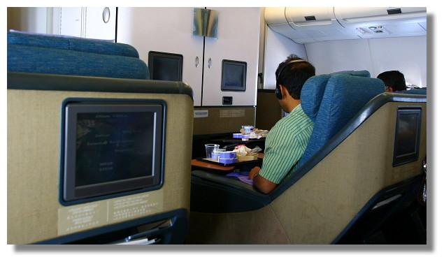 斯里蘭卡航空商務艙