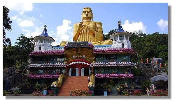 丹布拉金廟(Dambulla Golden Temple)