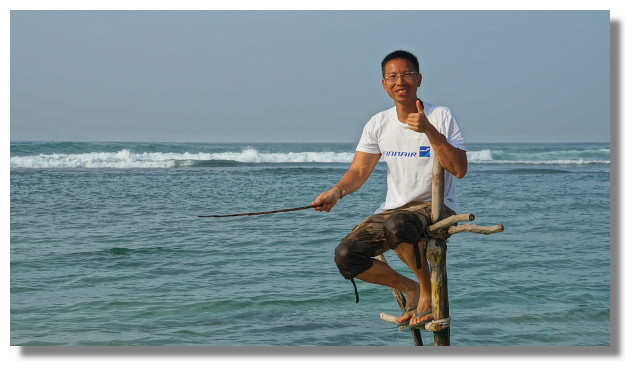 立釣(stilt fishing)