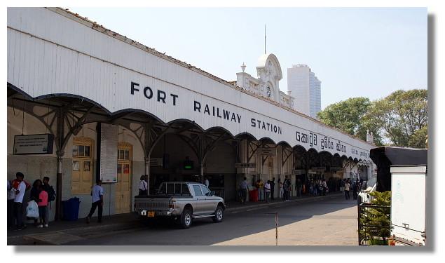 可倫坡Fort火車站