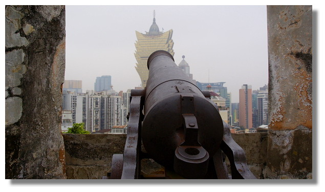 澳門大砲台