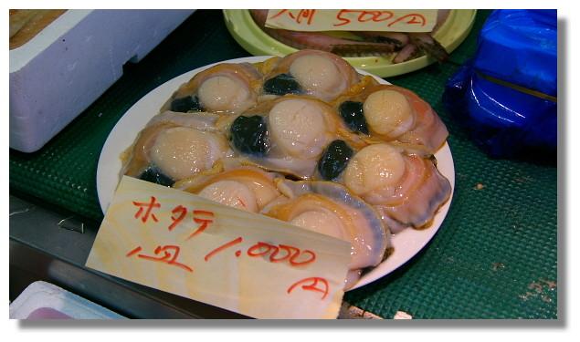 青森古川市場