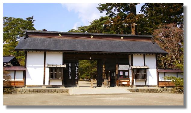 平泉毛越寺入口