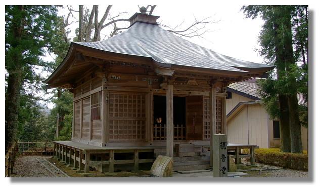 平泉中尊寺觀音堂