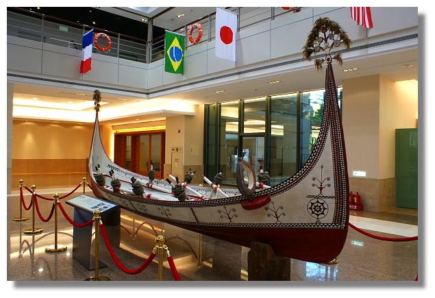 長榮海事博物館
