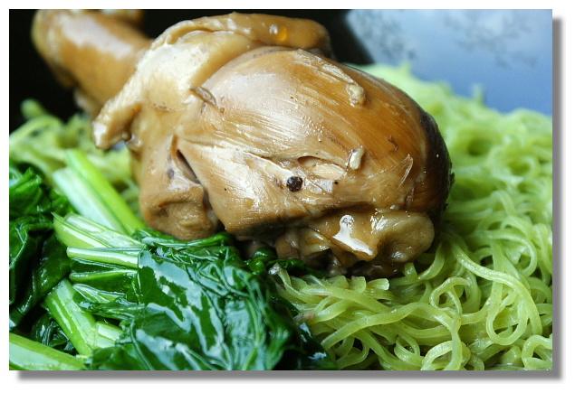 雞腿蔬菜麵