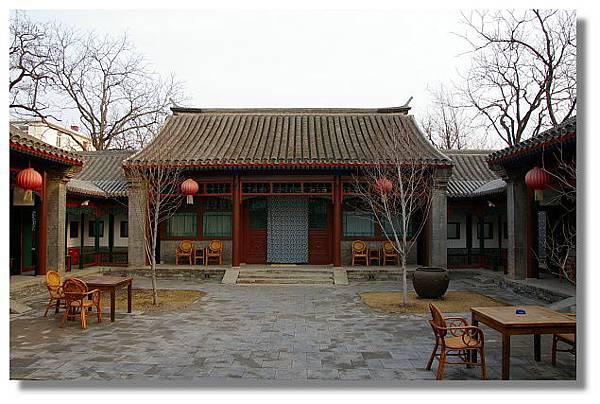 北京四合院
