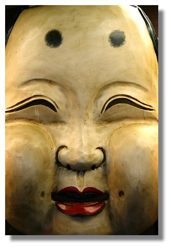 日本傳統面具