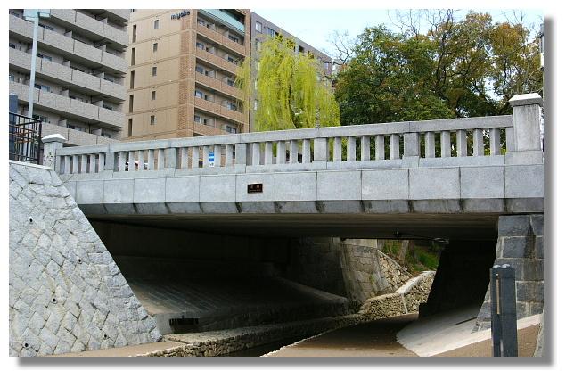 京都晴明神社附近之戾橋