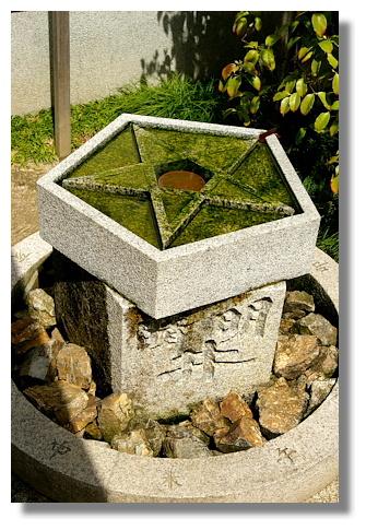 京都晴明神社之晴明井