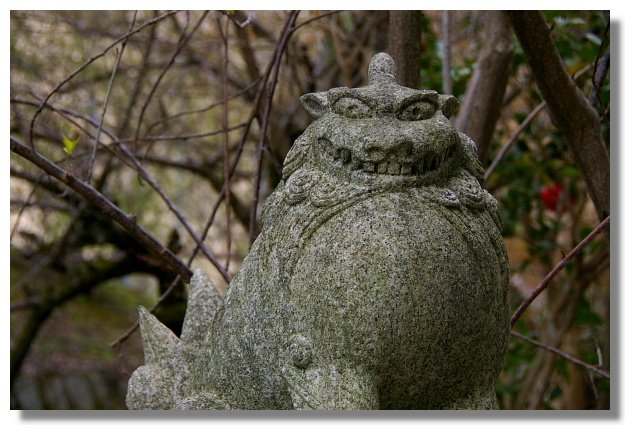 京都大豐神社
