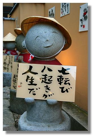 京都三年坂,二年坂隨拍