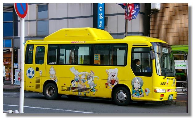 東京調布鬼太郎巴士