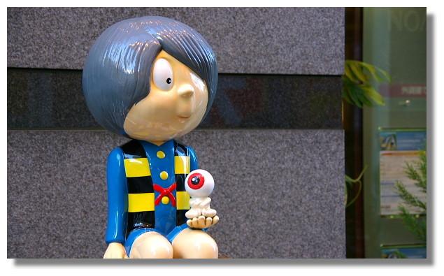 東京調布天神通商店街上的鬼太郎