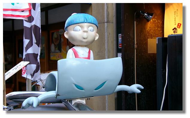 東京調布天神通商店街上的貓女與一反木棉
