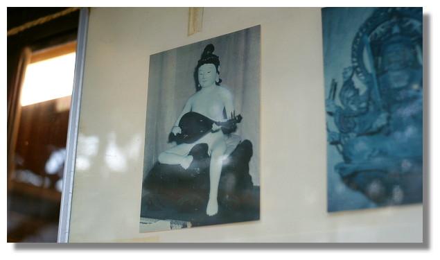 江島神社著名的裸弁財天