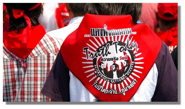 泰國紅衫軍
