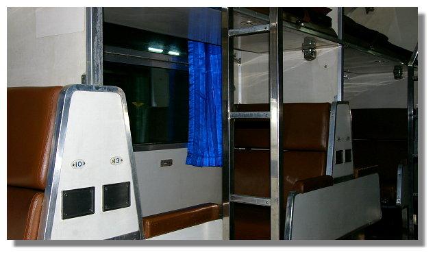 泰國臥鋪火車