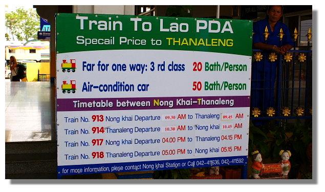 泰寮邊界火車時刻表