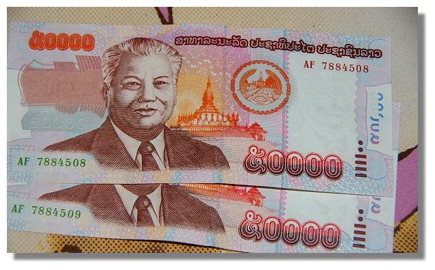 寮國紙鈔(Kip)