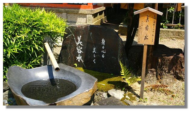 京都美御前社