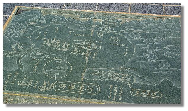 台南古時地圖