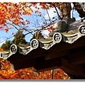 京都落柿舍