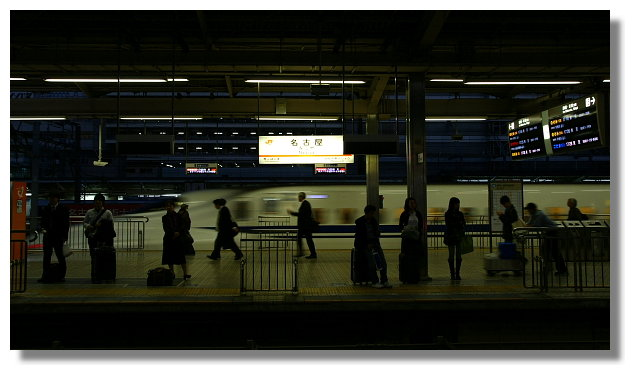 名古屋JR車站(新幹線)