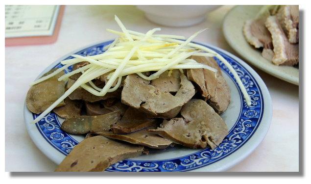 台中黃記鵝肉冬粉
