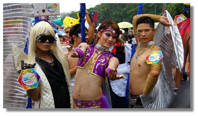 2010台灣同志遊行