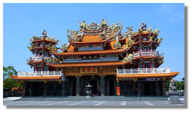台南四草大眾廟