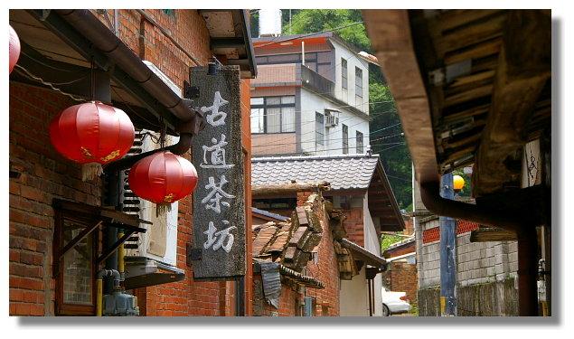 新竹北埔老街