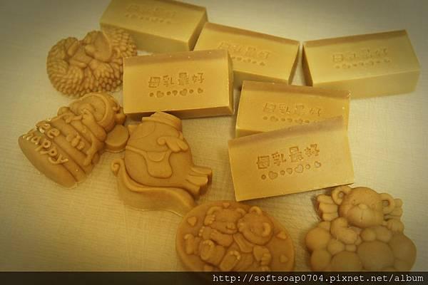 20120905 Reven寶寶皂