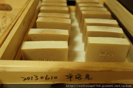 no144平安皂