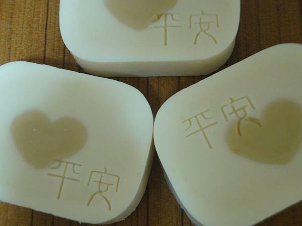 20110401 日本平安