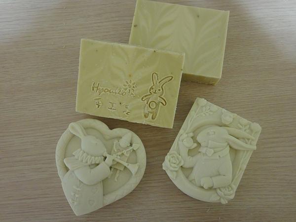 No.45~橄欖乳油木果修護皂