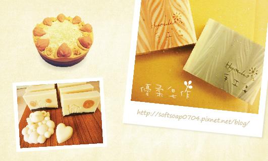 優柔皂作名片V01M02Y11-02.jpg