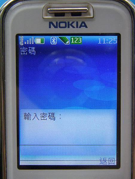 Sony Ericsson VH110 圖09.JPG