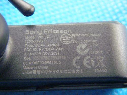 Sony Ericsson VH110 圖23.JPG