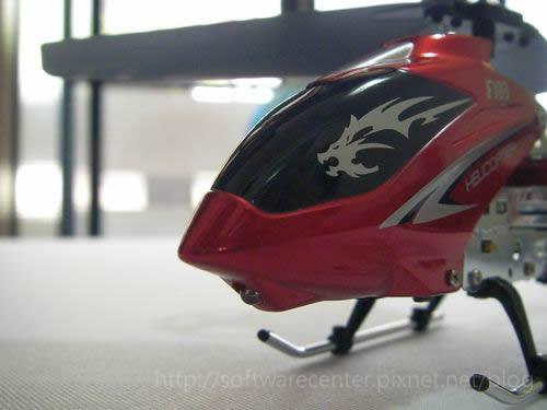 阿凡達 遙控直升機 圖1.JPG
