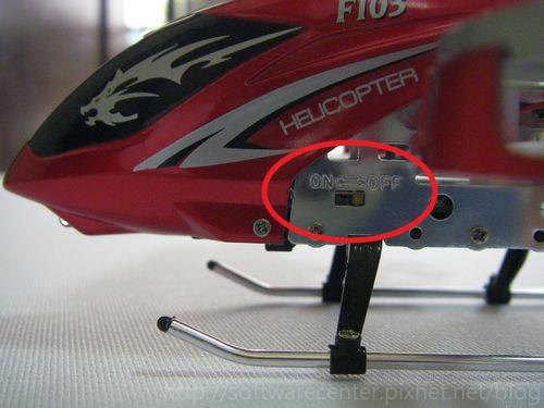 阿凡達 遙控直升機 圖4.JPG