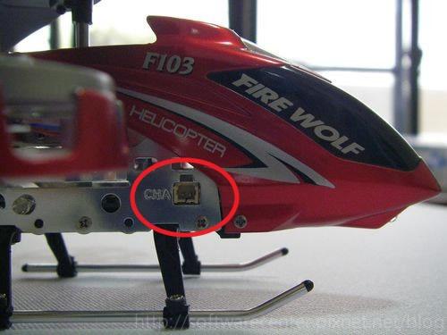 阿凡達 遙控直升機 圖5.JPG